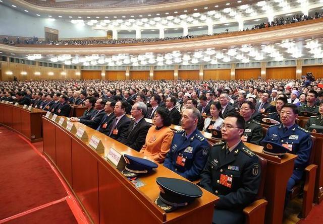 十三届全国人大一次会议第七次全体会议