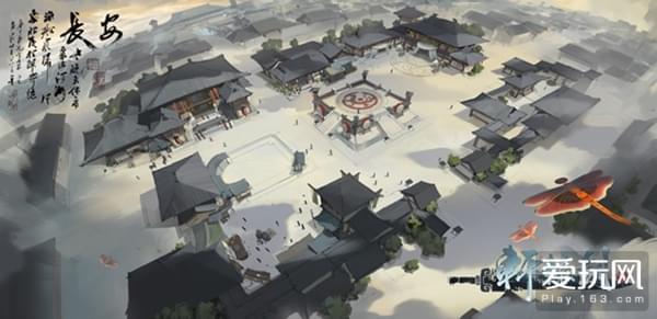 网易宣布研发正版轩辕剑手游 蔡明宏现身520发布会