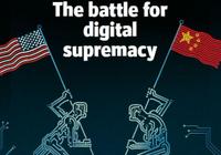 中美科技巅峰对决,一直黑中国的英国《经济学人