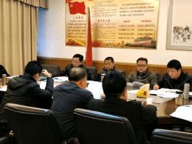 文教卫体委员活动组部署委员年度量化考核工作