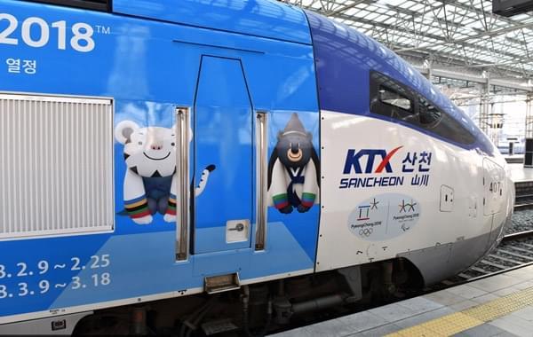 """韩国开通""""奥运高铁""""从仁川机场直达平昌"""