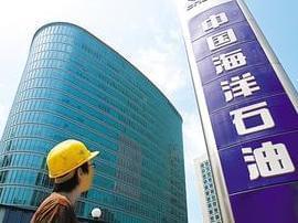 三桶油高管薪酬曝光:中海油高管平均年薪超70万