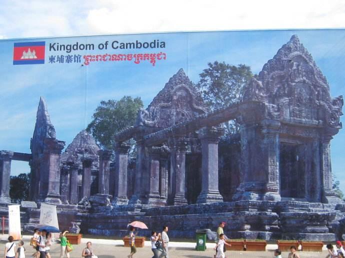 世博集团将在柬埔寨建三个核心旅游目的地