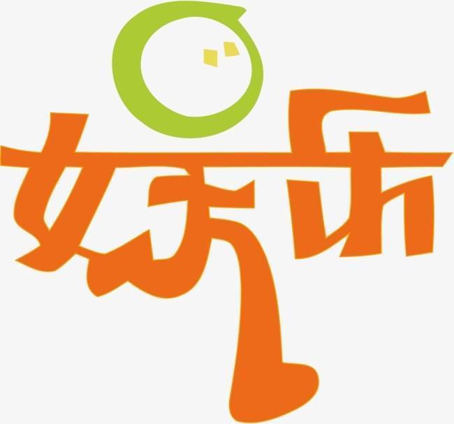 logo logo 标志 设计 矢量 矢量图 素材 图标 650_607