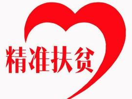 运城市委副书记、统战部部长王瑞宝到夏县调研
