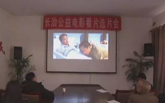 """""""红色文艺轻骑兵"""" 走村入户送文化"""