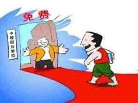 明年湖北省中职免学费 宜昌80%以上学生已免缴费