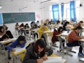 河北中小学教师资格考试将增加新学科