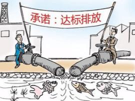 珠海下半年将为13个重点行业企业核发排污许可证