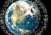 英媒:中国或造太空激光器消灭地球轨道1.7亿块