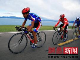 第十一届环赛里木湖公路自行车赛正式鸣枪开赛