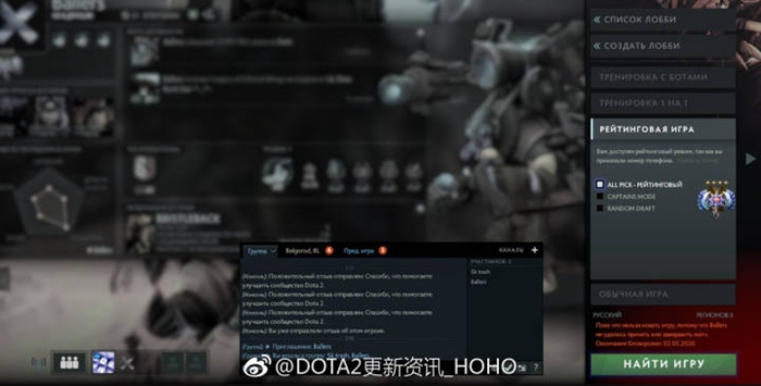 不作就不会死!国外DOTA2玩家开挂被封禁至2026年