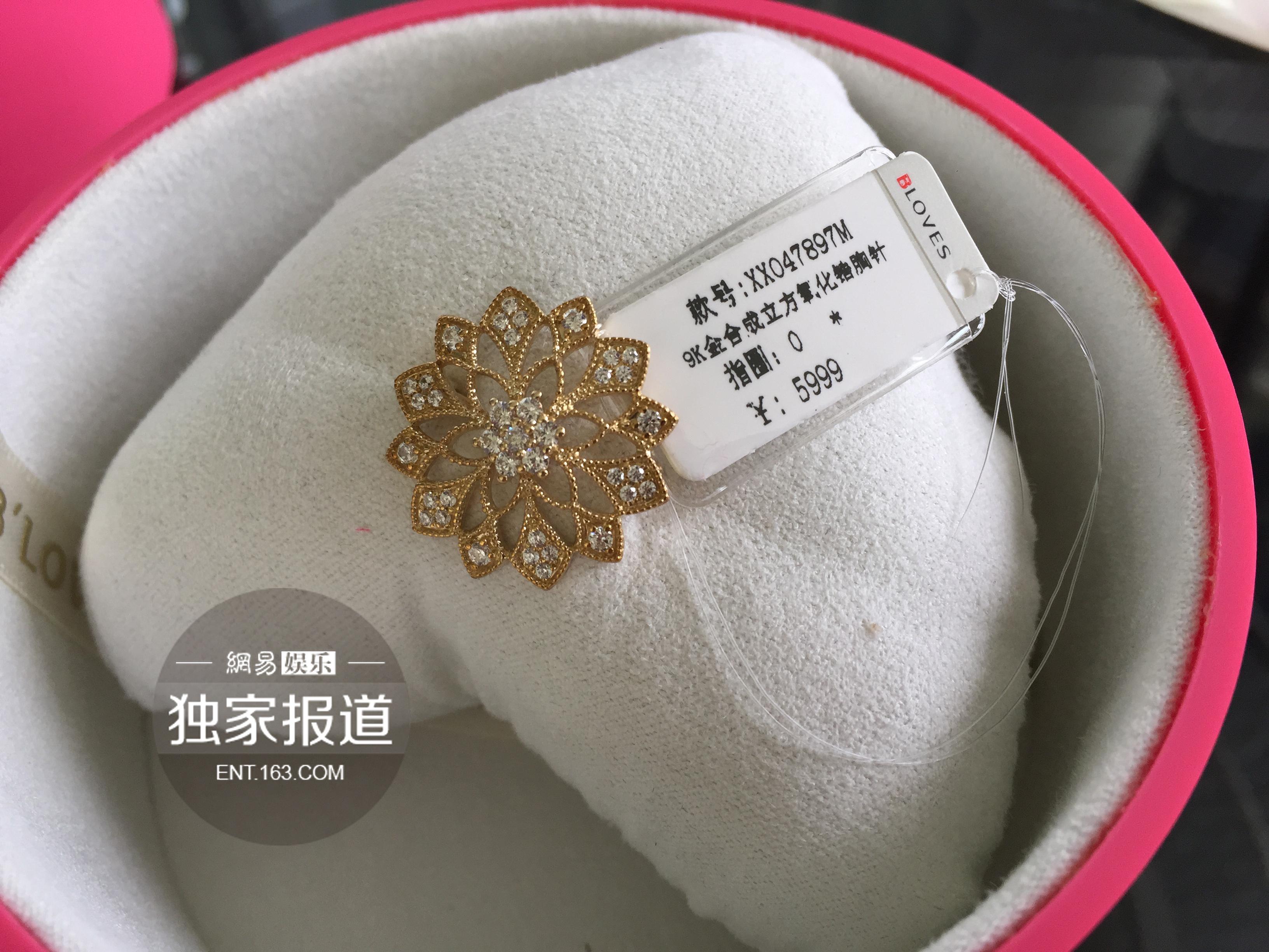 付辛博颖儿婚礼伴手礼曝光 价值5999元
