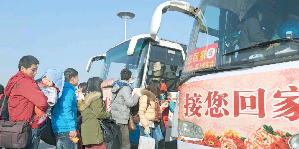 春节临近 山西邮政专车送万人回家过年