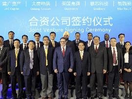 联芯/高通成立合资公司:将在华设计销售智能机芯