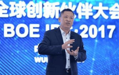 京东方CEO:未来五年每3年营业额翻番 增至3000亿