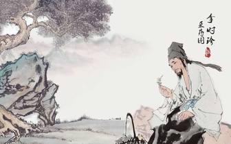 李时珍诞辰500周年 海峡两岸召开论坛