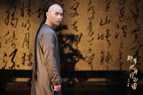 《那年花开月正圆》陈晓智斗周莹显生意头脑