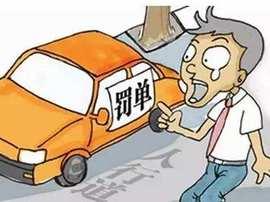 人行道上乱停车 河津市新耿街一小段路被贴10多单