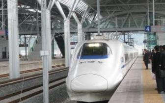 春运期间闽发客1093万人次 4日南铁加开客列109趟