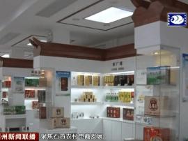"""石首电商:筑巢引凤 打造""""玉石首""""电商品牌"""