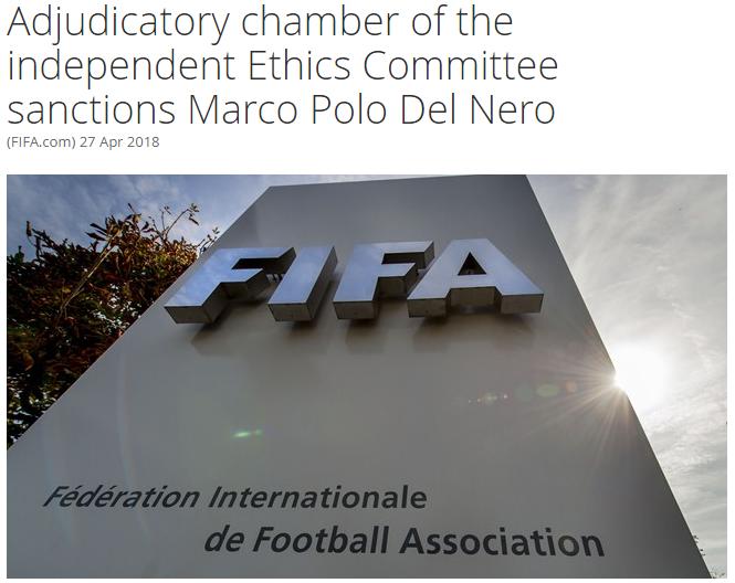 巴西足协主席被FIFA终身禁足 曾收受贿赂+腐败