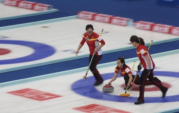 女子冰壶世锦赛中国6-8苏格兰