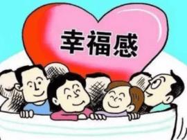 运城供电公司河津项目部线路改造惠民生