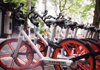 摩拜单车开始在日本札幌提供服务 半小时收费3元