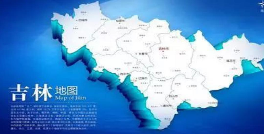 吉林市被列三线城市 长春成二线城市了