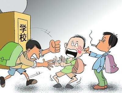 学生遭遇校园欺凌可到这里求助