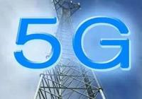 亨通光电投资设立科大亨芯 从事5G/6G通信芯片设