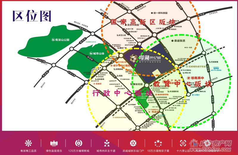 【璟湖世纪城】推出B区丹桂苑精品房源全城预约