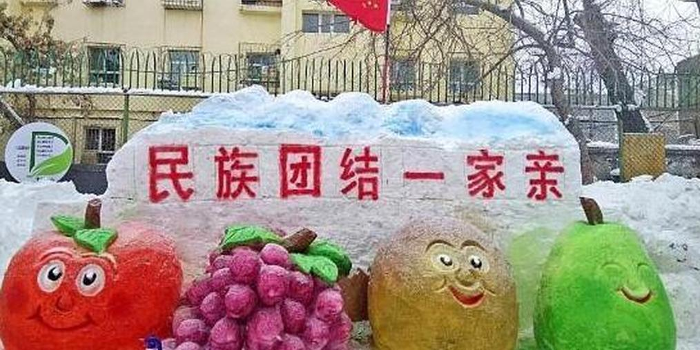图说新疆美:新疆的雪雕会说话
