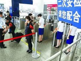 注意!7月2日前佛山到深圳香港须二次安检!