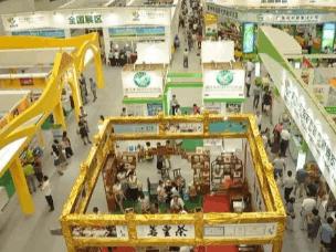 品牌农业 绿色共享 2017湛江东盟农博会6月9日开幕