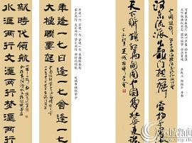 第十七届中国(运城)楹联论坛将于11月17日召开