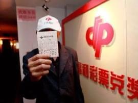 南宁喜欢买彩票的都醒醒吧 这就是500万的真相!