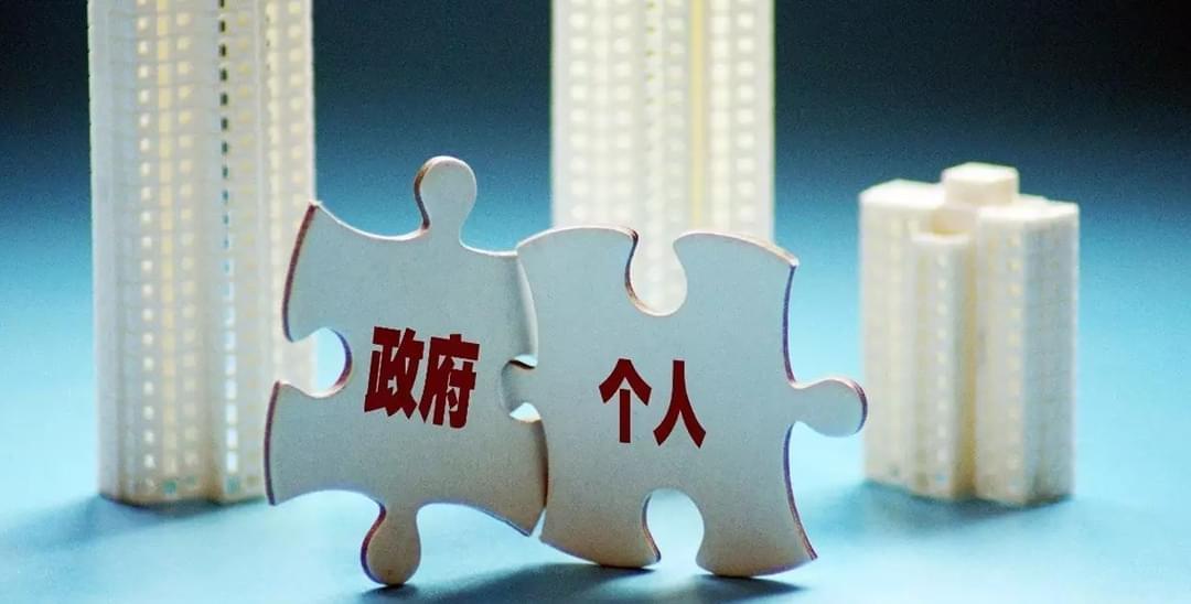 聚焦北京共有产权房:可用公积金贷款