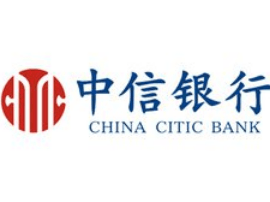 中信银行福州分行携手中信证券举办投资者交流会