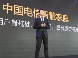 中国电信智慧家庭产品发布 六大亮点功能助力智慧家庭