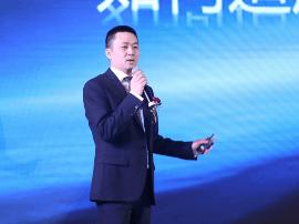华通·新零售新闻发布会在沪成功举行