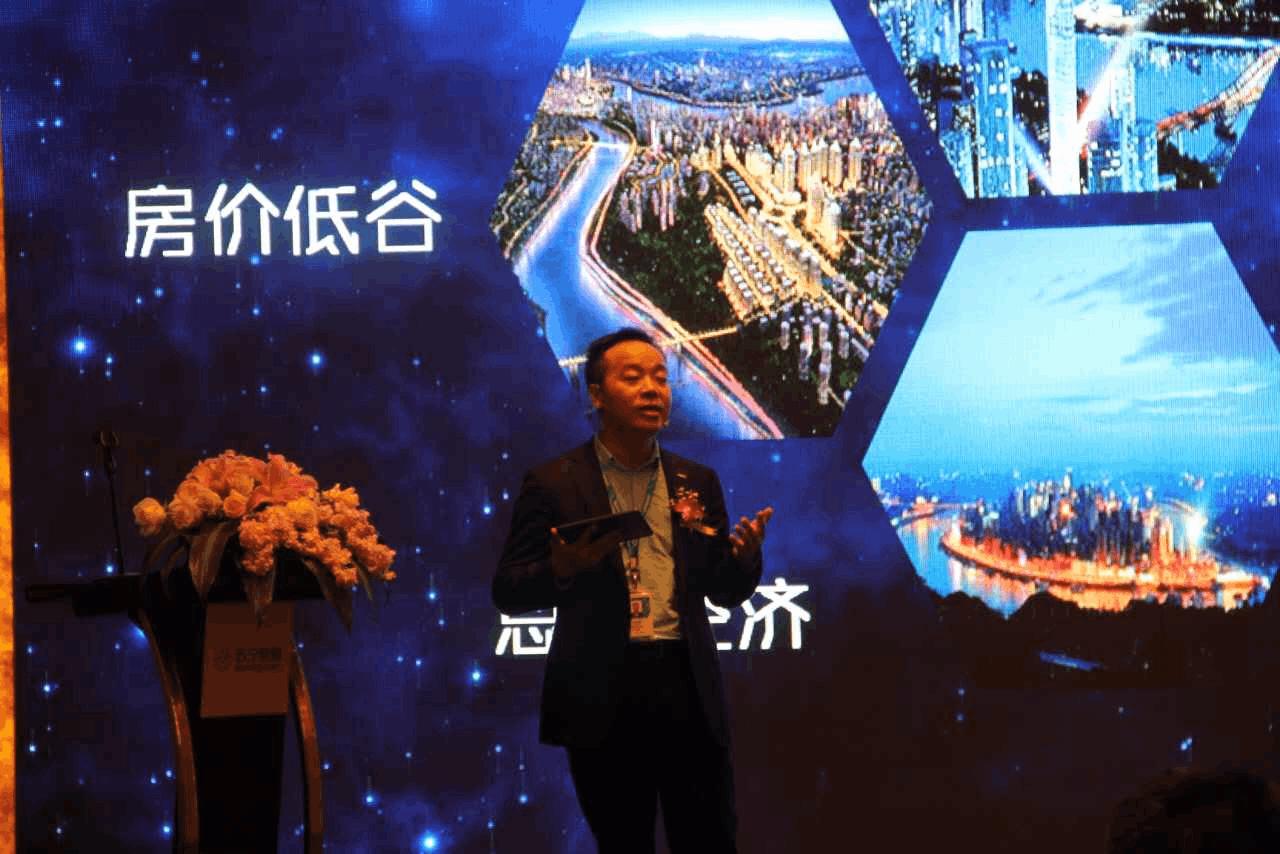 苏宁在渝召开2017彩电行业峰会