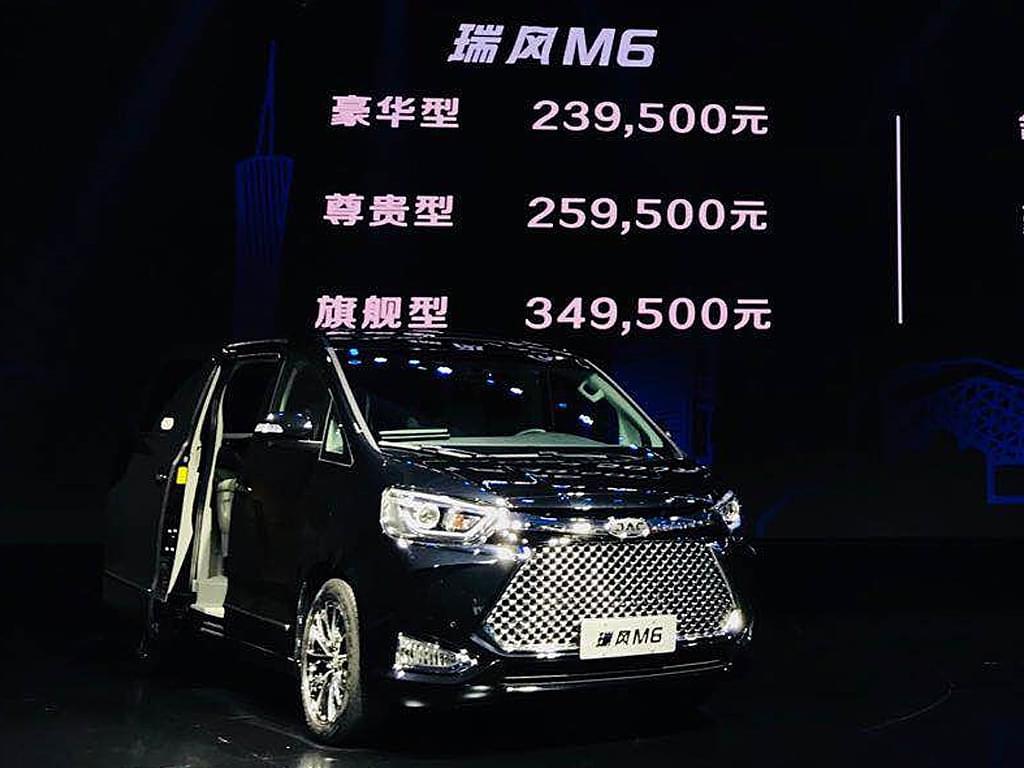 售23.95-34.95万元 江淮瑞风M6正式上市