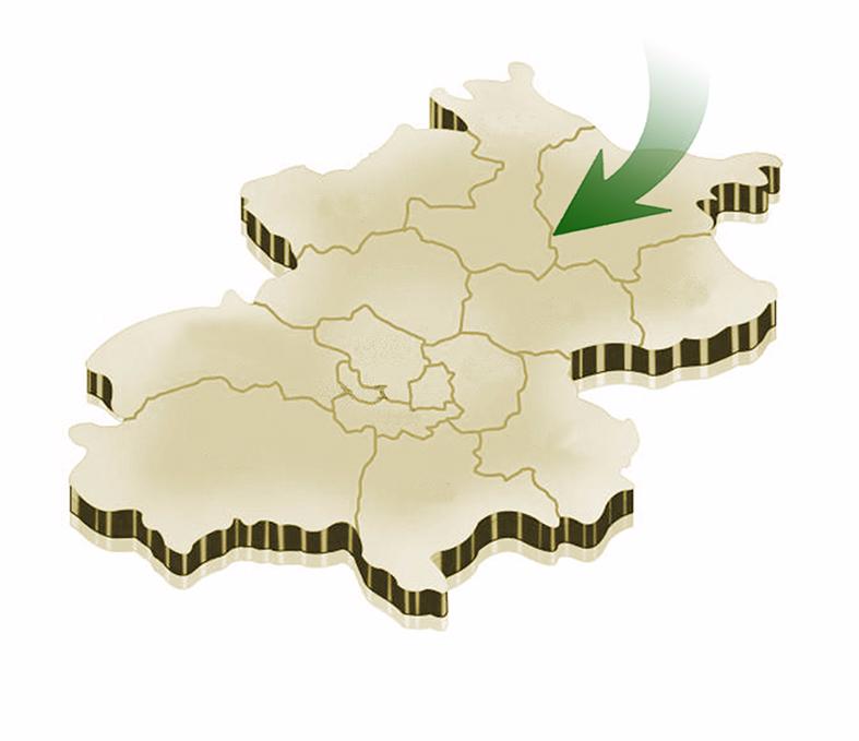 春节网签按下暂停键 京城楼市冬天还有多久?