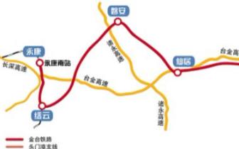 金台铁路(黄岩段)主线范围前期政策处理进入扫尾