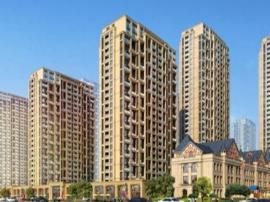 本省出台国内首个省级层面住房保障信用管理制度
