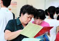 高考志愿:预测今年最热门的十大专业