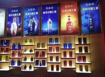 山西汾阳王清雅香风暴闪耀中国郑州国际春糖会