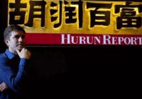 胡润回应阿里系对百富榜质疑:财富按市值估算